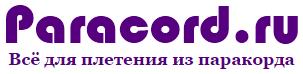 paracord.ru